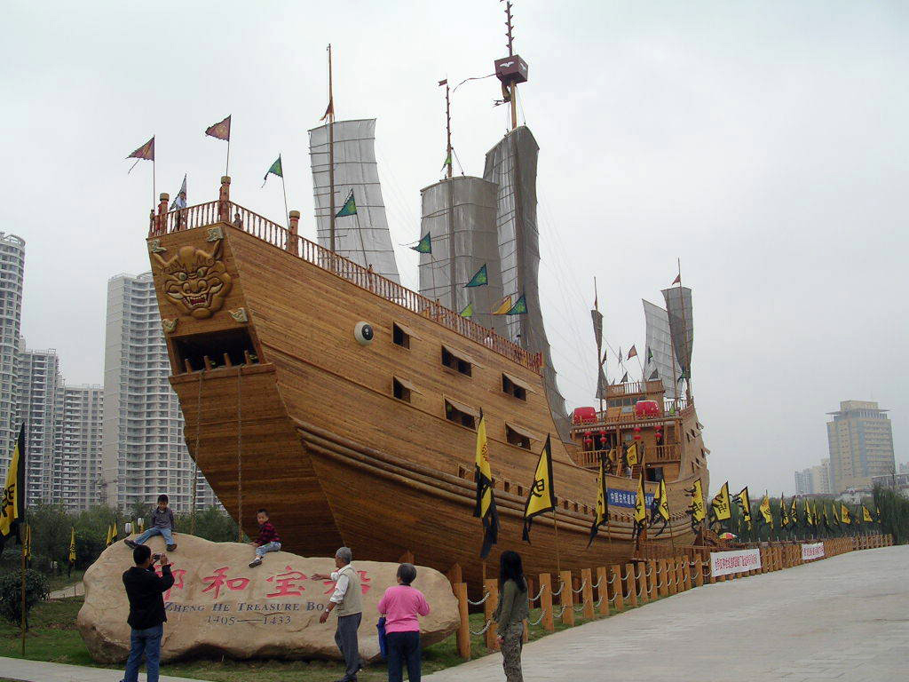 A replica of Zheng He's treasure ship in Nanjing's Baochuan Shipyard. Courtesy of www.kbismarck.org