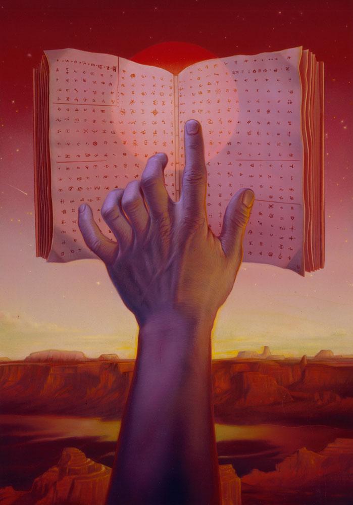 Martian Chronicles' by Ray Bradbury